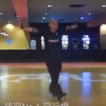 ローラーダンス・新しい練習ナンバーダンス1