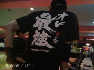 オレ最強Tシャツ