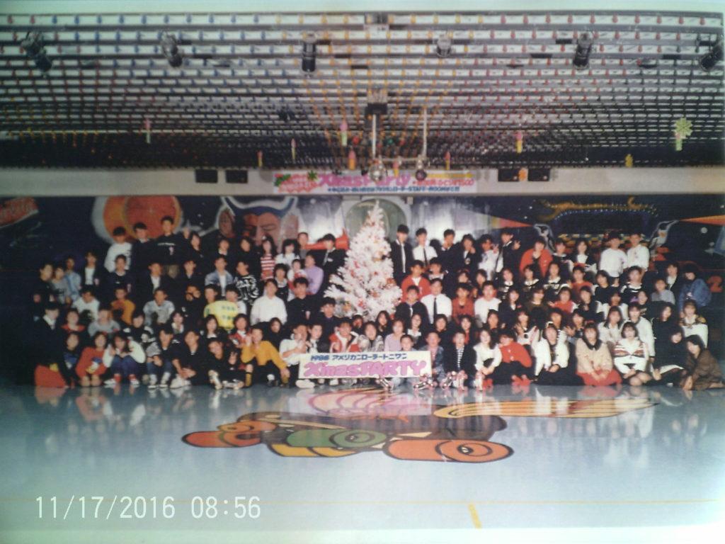 1988年トニーワンボウリング大会集合写真