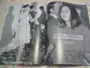 藤吉久美子さんと松居一代さん