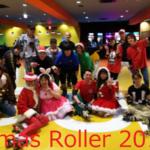 クリスマスローラースケート2018