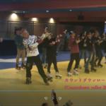 カウントダウンローラースケート2019
