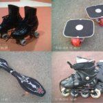 ローラースケート・縦乗り、横乗り、相乗効果