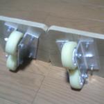 自作フリーラインスケート20200412-9