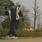 フリーラインスケート・止まる(Free Line Skates, Stop)