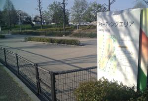 パークアリーナ小牧・ローラースケート場20200411-06