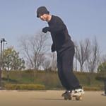 フリーラインスケート・レギュラー・8の字に曲がる