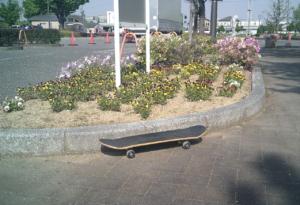スケートボード2020051319