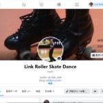 ローラーダンスをFacebookで紹介!